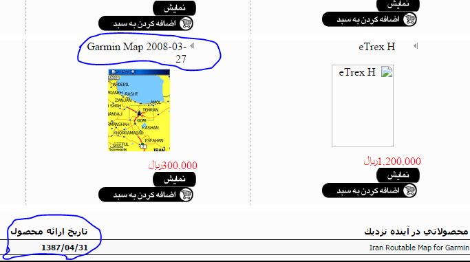 mapshop_2008