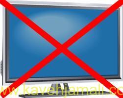 بدون تلویزیون