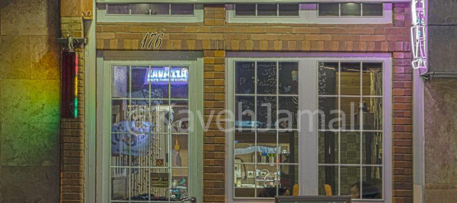 نمای بیرونی کافه ترافیک - تصویر نهایی اصلاح شده