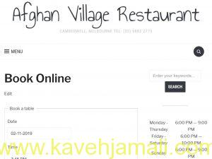 Book Online on Afghan Village Restaurant Site